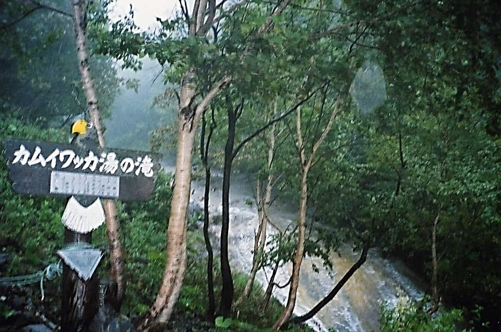 知床の奥地、まさに秘境にあるカムイワッカ湯の滝