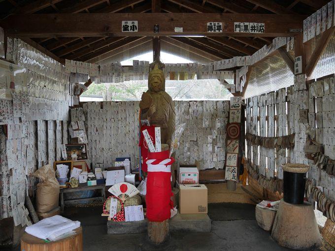 4.貧乏神神社