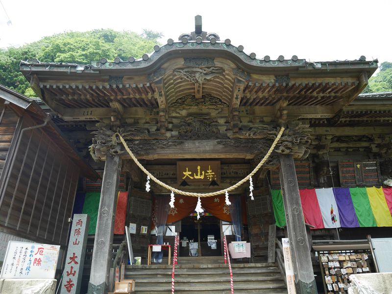 もみじだけじゃない!神奈川の大山寺は不動明王のご利益絶大!