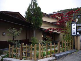 限定5部屋!愛犬と泊まる和風旅館・松本市浅間温泉「坂本の湯」