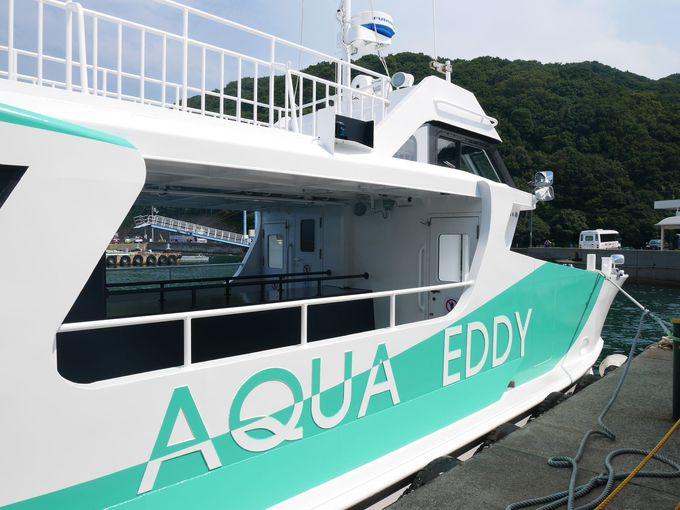 船室から海の中が見られる「アクアエディ」
