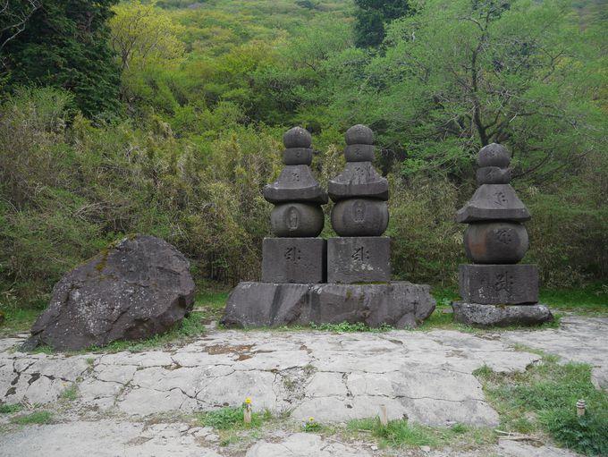 箱根火山と摩崖仏そして地蔵信仰