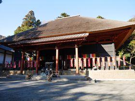 厳かでなぜか懐かしい…神奈川の知られざる古刹「日向薬師」
