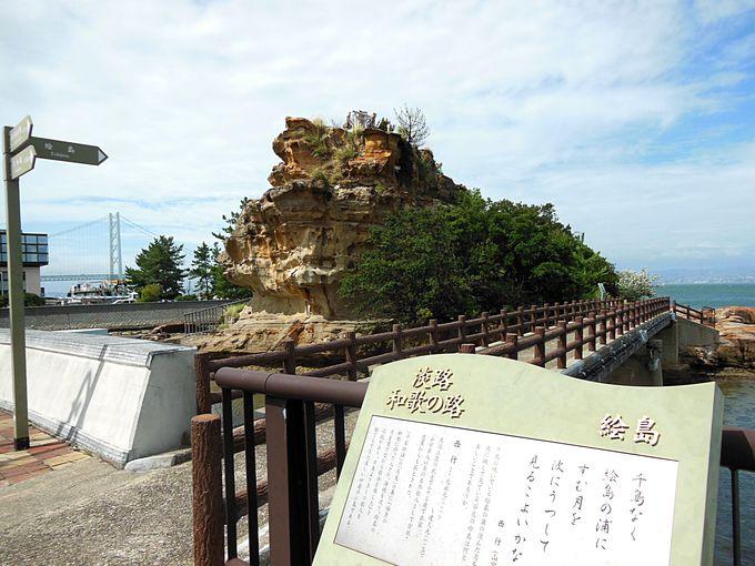 淡路島の玄関口に広がる「岩屋海水浴場」