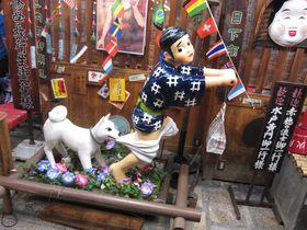 京都観光地のど真ん中にディープな秘宝館?「壱銭洋食」