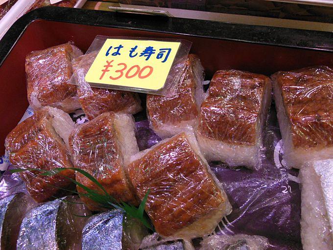 錦大丸の『はも寿司』¥300