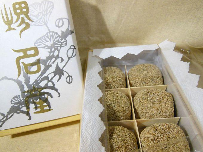 小島屋『けし餅(6個入)』¥907