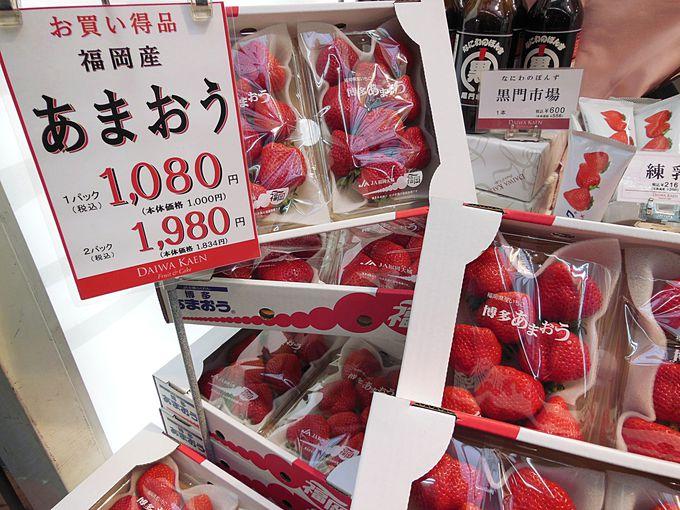 外国人観光客が黒門市場で買っていくメイドインジャパン