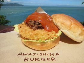 絶景で味わう日本一のご当地バーガー!あわじ島バーガー淡路島オニオンキッチン