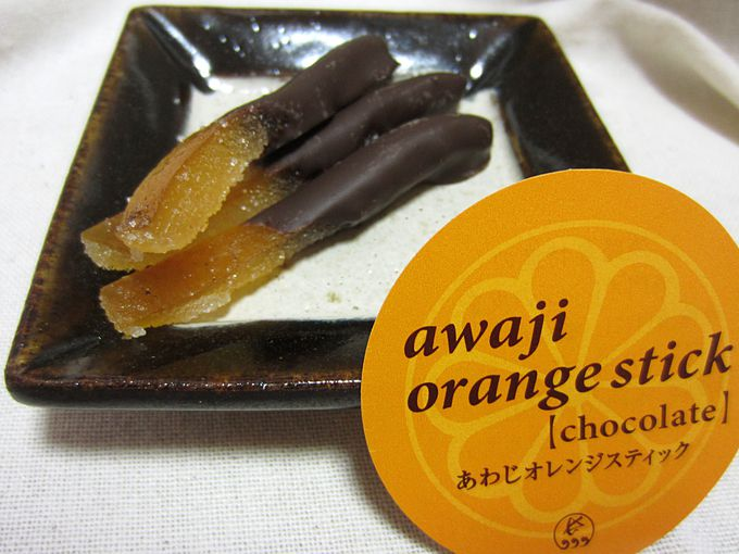 淡路島のおみやげはタコだけじゃない「あわじオレンジスティック」と「たまごまるごとプリン」にびっくり!