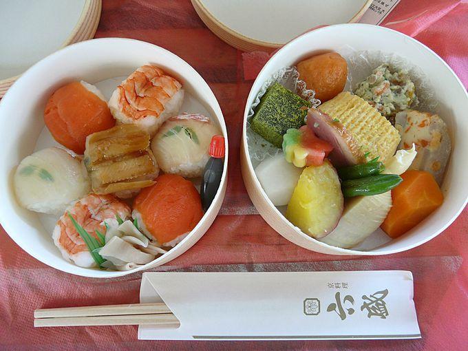 六盛の手まり寿司弁当