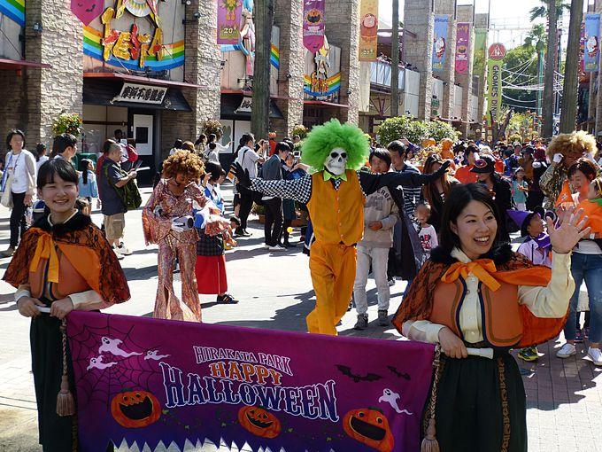 参加型のハロウィン・パレードで盛り上がろう!