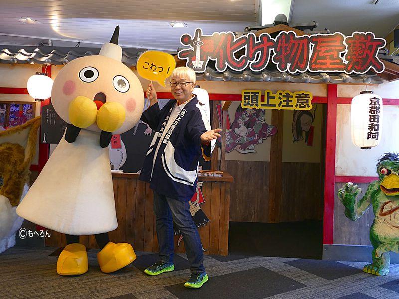 2018年も開催の京都タワーお化け屋敷!笑いと恐怖が融合!?
