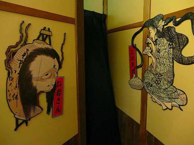 お化け屋敷仕様となった京都タワー