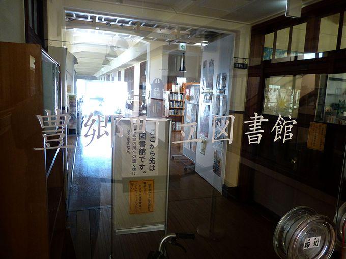 現役利用される豊郷小学校