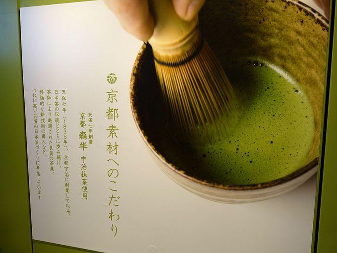 大阪なんばで抹茶ティラミスとご対面!