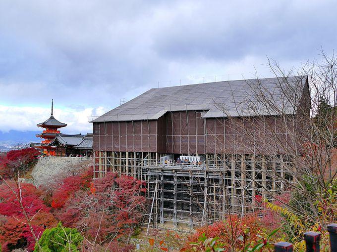 1日目午後:錦雲渓を一度は見たい!「清水寺」