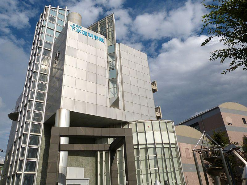 下水道について無料で学べる!大阪市下水道科学館