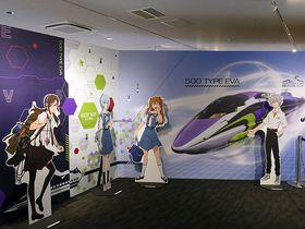 フィナーレを迎えるエヴァ新幹線!京都鉄道博物館で特別展