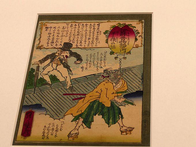 圧倒的な画力の河鍋暁斎の戯画