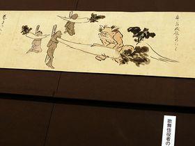 笑いの町で戯画!大阪市立美術館で特別展「江戸の戯画」開催中