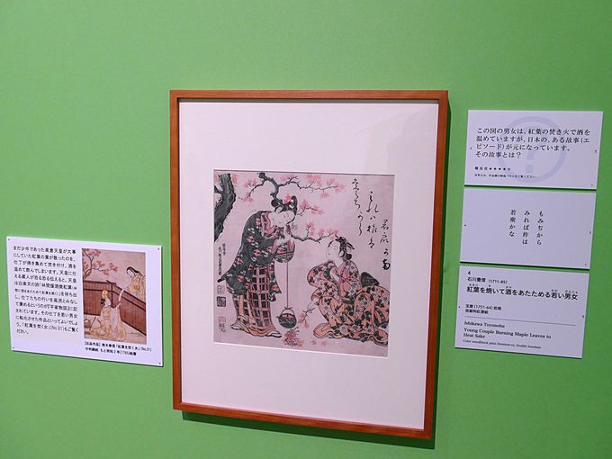 鈴木晴信以前と錦絵と絵暦