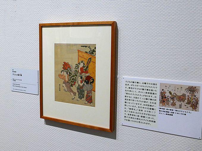 鈴木春信の目を通して描かれる江戸の日常と今