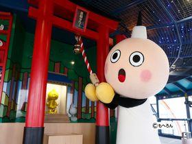 展望だけじゃない京都タワー!楽しみ方を上から下まで大紹介