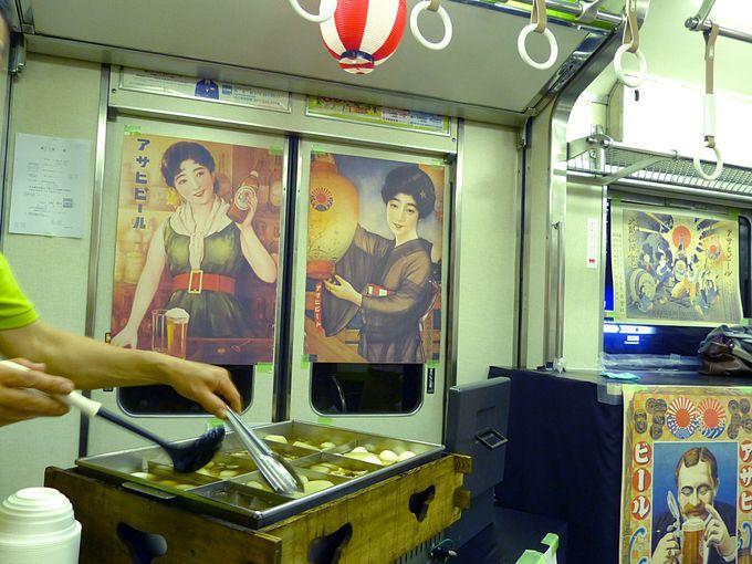 京阪電車沿線の美味しいメニューが大集合