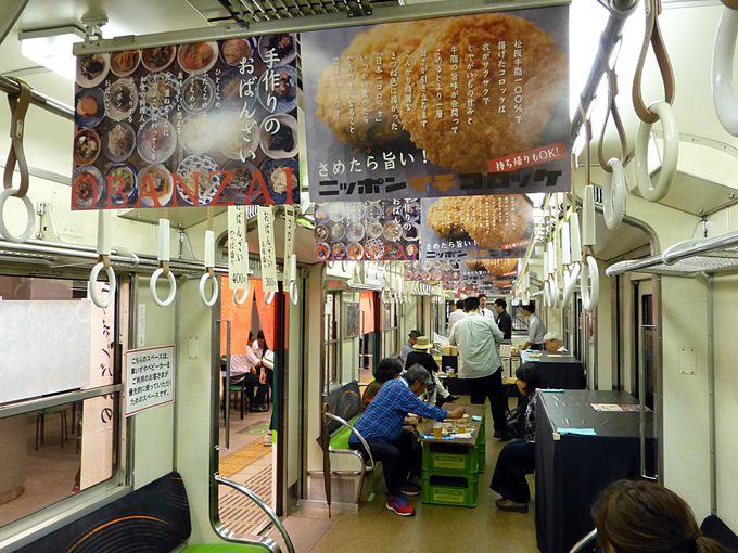 電車と酒場という奇妙な組み合わせ