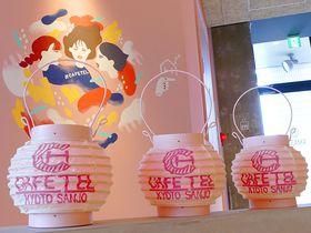 京都3人女子旅にCAFETEL!三条駅直結のオシャレ宿が誕生