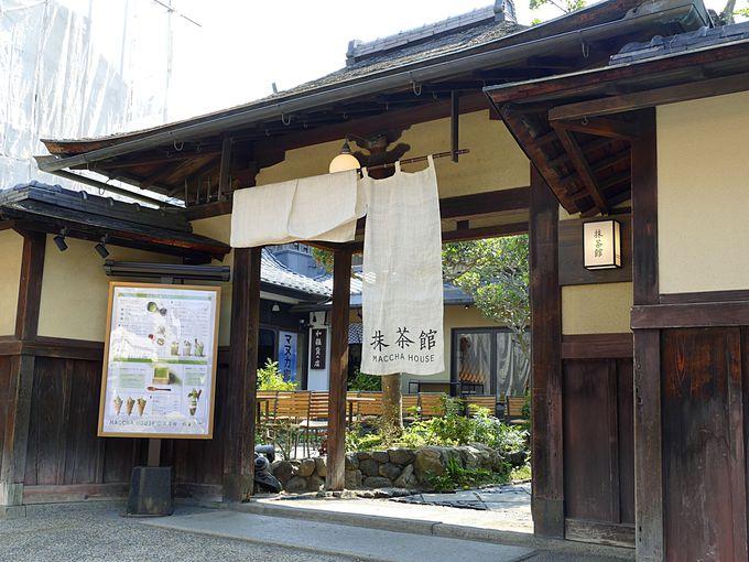 行列必至の抹茶館の新店舗が産寧坂に