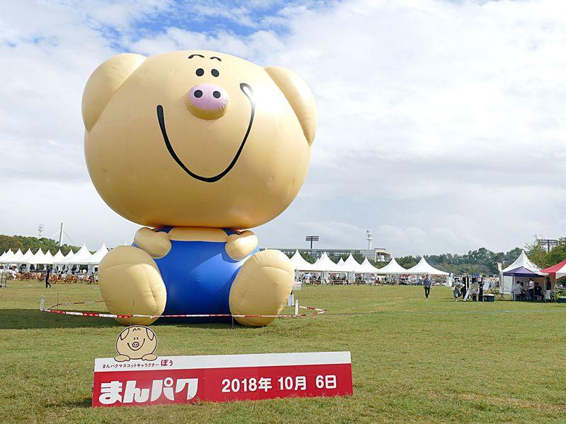 まんパクin万博2018!大阪の万博記念公園でくいだおれ