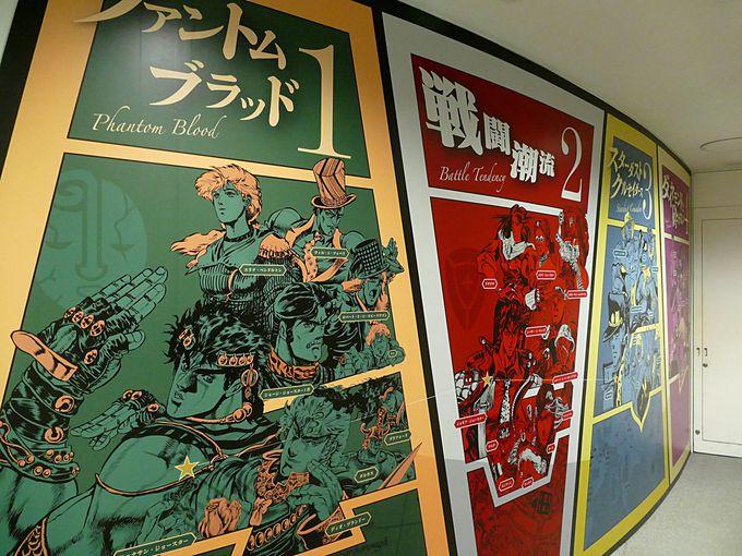 天保山の大阪文化館で「荒木飛呂彦原画展 JOJO 冒険の波紋」開催中ッ!