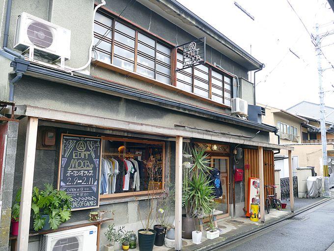 京都の風景に馴染むエディットモード