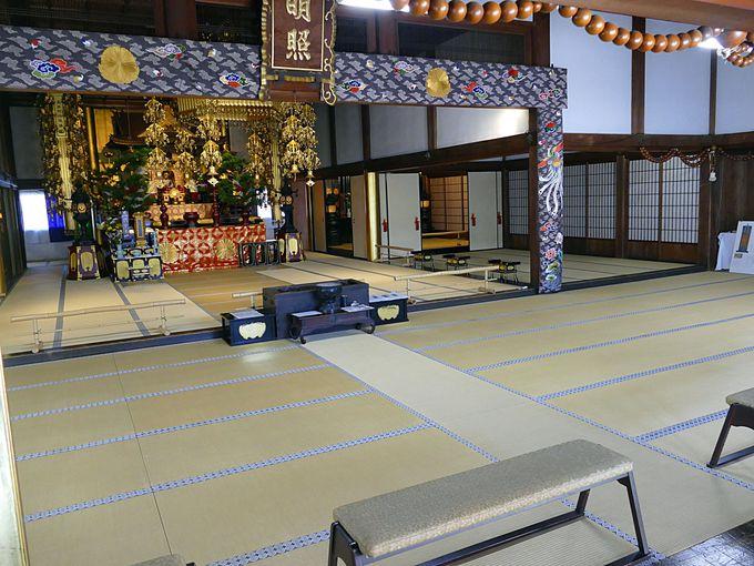 畳の寺、清浄華院とは?