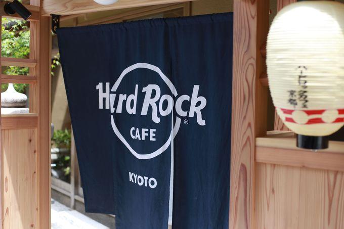 祇園白川にハードロックカフェが誕生