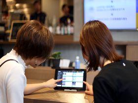 """""""IoT""""で近未来な宿泊体験!&AND HOSTELが大阪に誕生"""