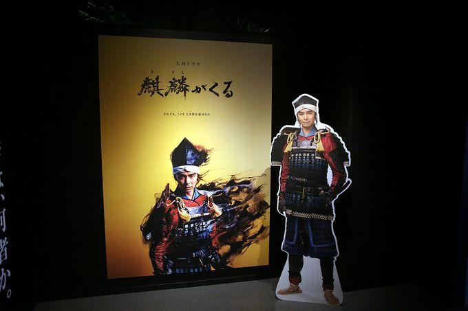 体験型参加型で楽しむ「麒麟がくる 京都大河ドラマ館」