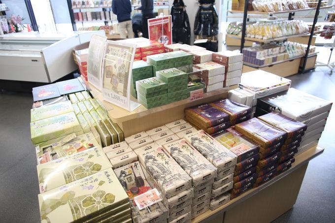 お土産も注目の「麒麟がくる 京都大河ドラマ館」