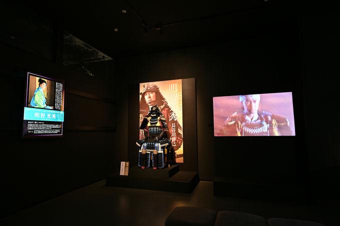 「麒麟がくる 京都大河ドラマ館」の資料や映像の数々