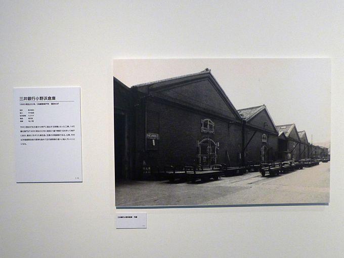 竹中工務店と日本の近代化のあゆみ