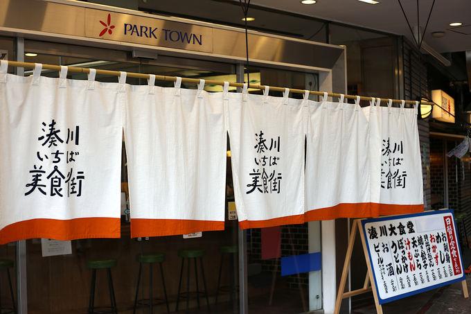 神戸の台所の湊川市場に湊川大食堂オープン