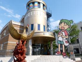 宝塚で「よつばと!原画展」マンガの聖地の手塚治虫記念館で開催