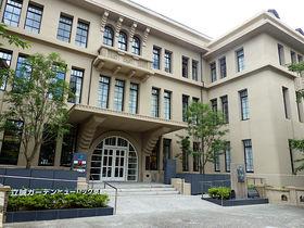 立誠小学校がホテルと複合施設にリニューアル!京都に新名所誕生
