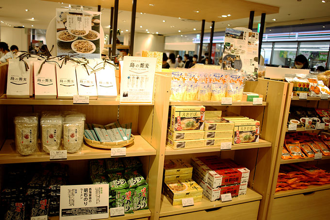 兵庫県の美味しいが集合する兵庫県おみあげ発掘屋