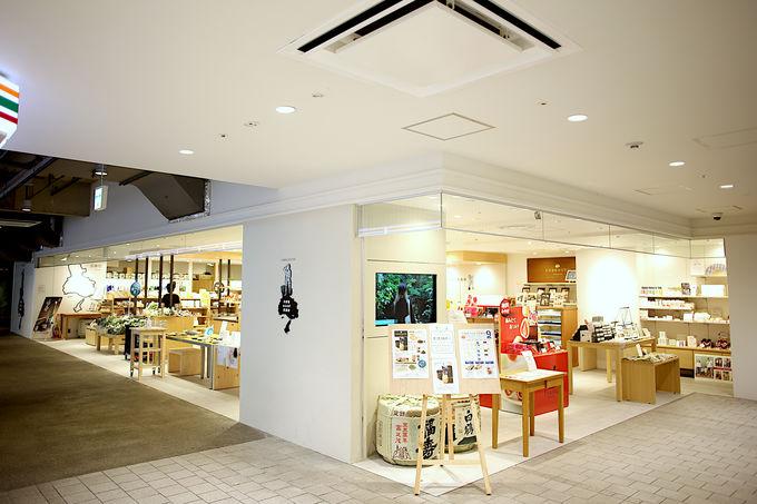 兵庫県おみあげ発掘屋はコトノハコ神戸の3階