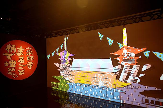 美術の世界観に入り込む「びじゅチューン!EXPO - ときめき立体ミュージアム」