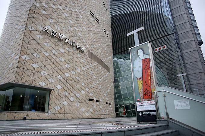 大阪歴史博物館で開催される絵画展「あやしい絵展」