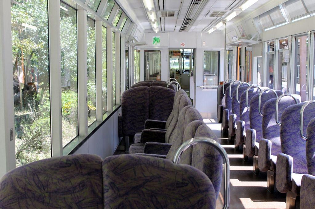 展望列車『きらら』& 日本一短い鉄道で行く 京都・鞍馬寺